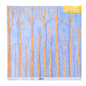 """Paper for scrapbooking with glitter """"Fairy forest"""", 30.5 x 30.5 cm, 180 g/m"""