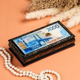 Шкатулка - купюрница «2000 рублей», 8,5×17 см, лаковая миниатюра