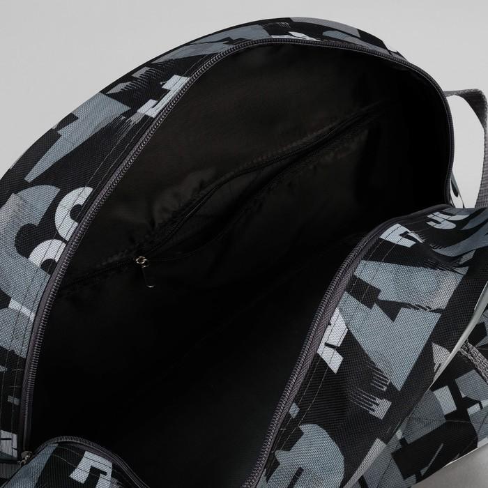 Сумка дорожная, отдел на молнии, наружный карман, длинный ремень. цвет серый