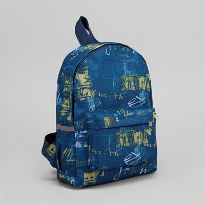 Рюкзак молодёжный, отдел на молнии, 3 наружных кармана, принт штрихи на синем