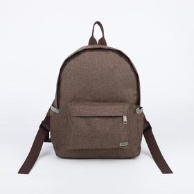 Рюкзак молодёжный, отдел на молнии, 3 наружных кармана, цвет коричневый