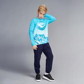 Брюки для мальчика, цвет тёмно-синий, рост 110-116 см (32)