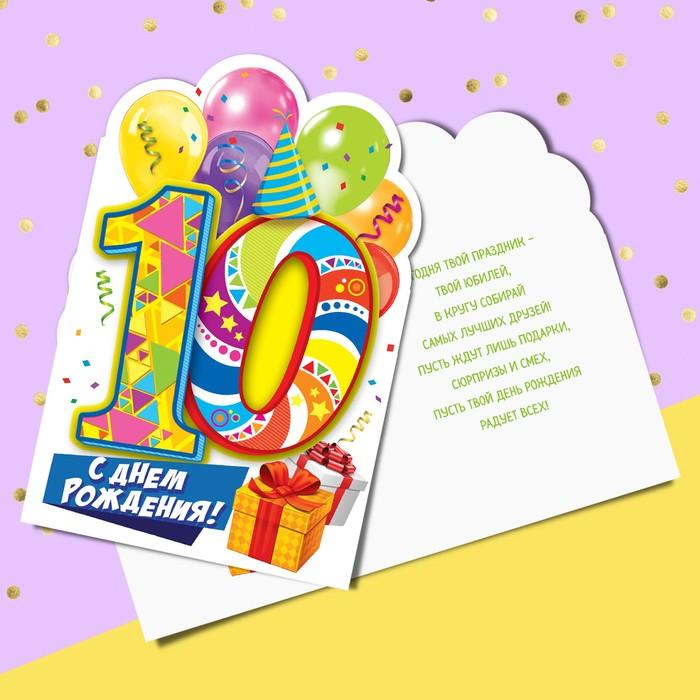 Поздравление в картинках мальчику на 10 лет на день рождения, корзина белыми тюльпанами