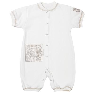 Песочник детский, рост 68 см, цвет бежевый СФ-01-140-01