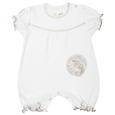 Песочник детский, рост 80 см, цвет бежевый СФ-01-014-01