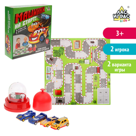 """Board game """"Cars ready!"""""""