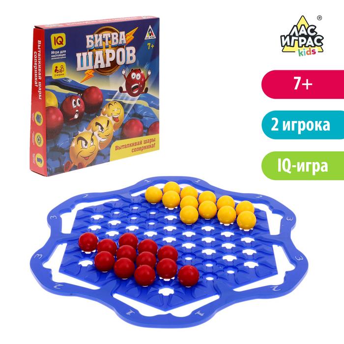 Настольная игра-стратегия на логику «Битва шаров»