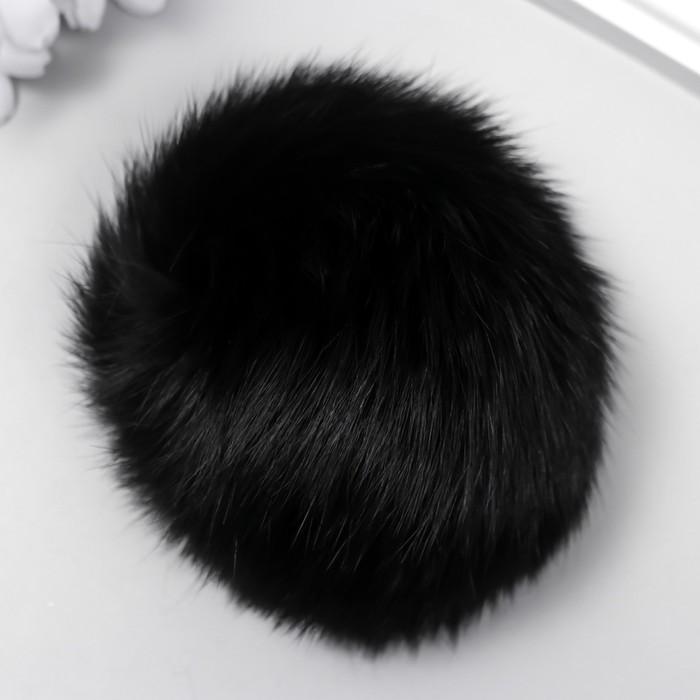 Помпон искусственный мех песец 14см (чёрный)