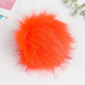 Помпон искусственный мех песец 14см (оранжевый) Ош