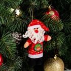 Новогодняя подвеска - игрушка «Чудеса», виды МИКС