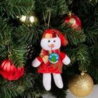 Новогодняя подвеска - игрушка «С Новым годом!», виды МИКС