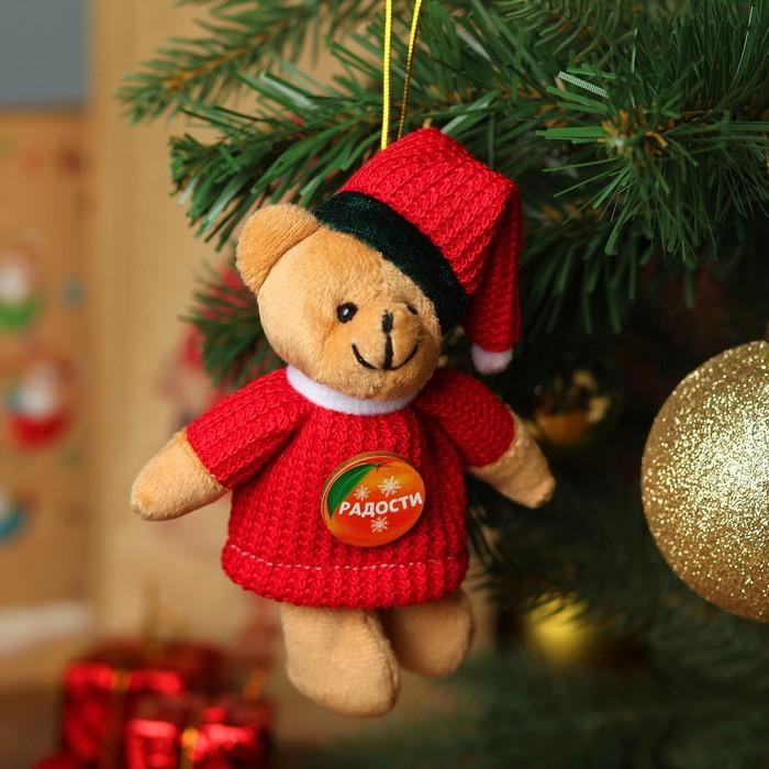 "Подвеска-игрушка ""Радости"" медвежонок"
