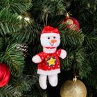 Новогодняя подвеска - игрушка «Счастья», МИКС