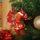 Новогодняя подвеска - игрушка «С новым годом», виды МИКС