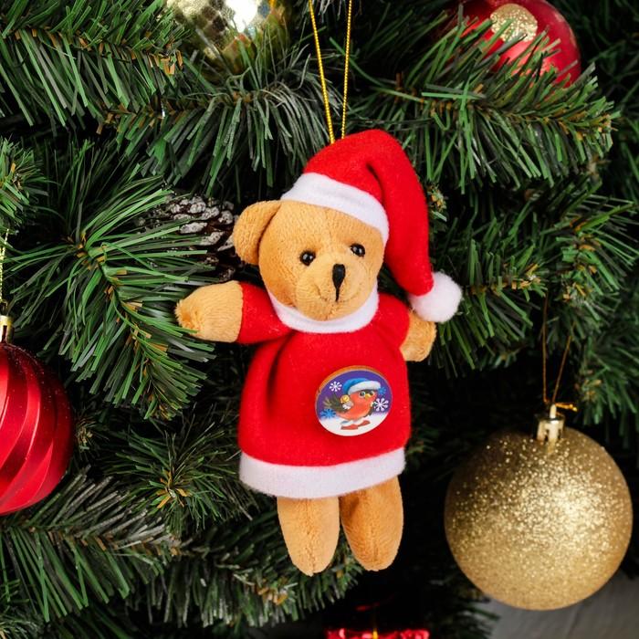Новогодняя подвеска-игрушка «С Новым годом», виды МИКС