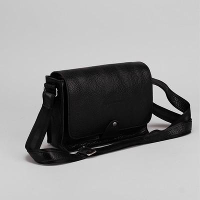 Сумка мужская, отдел на клапане, наружный карман, длинный ремень, цвет чёрный