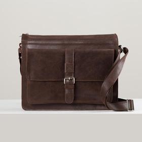 Сумка мужская, отдел на молнии, 2 наружных кармана, длинный ремень, цвет коричневый