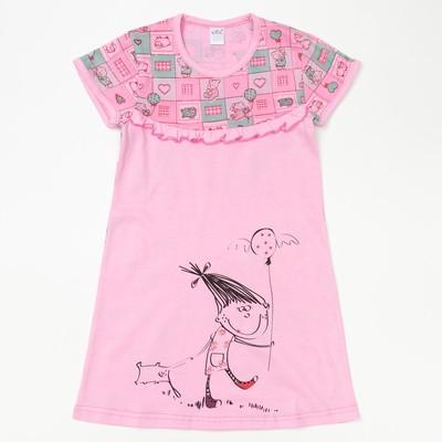Сорочка для девочки, рост 110-116 (32), цвет розовый