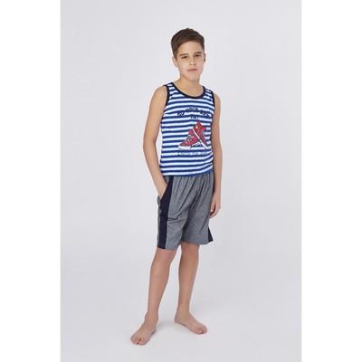 Пижама для мальчика, рост 98-104 см (28), цвет синий