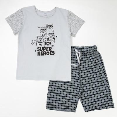 Пижама для мальчика, рост 146-152 (42) , цвет серый 11055