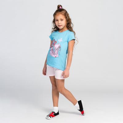 Комплект (футболка+шорты) для девочки, рост 116-122 см (34), цвет голубой/розовый
