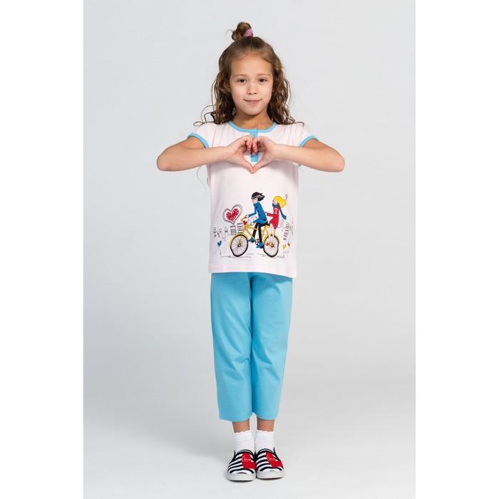 Комплект для девочки (футболка, брюки), рост 146-152 см (42), цвет голубой/розовый