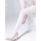 Чулки женские GLORY 03 20 ден цвет белый (bianco), р-р 1-2/XS-S