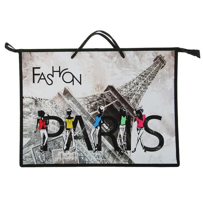 Папка А3 с ручками пластик/текстиль, молния сверху, 420х343х50 мм Fashion Paris