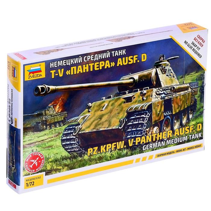 """Сборная модель """"Немецкий средний танк T-V Пантера"""""""