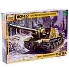 """Сборная модель """"Советский истребитель танков ИСУ-122"""""""