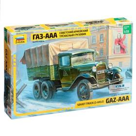 Сборная модель «Советский армейский трёхосный грузовик»
