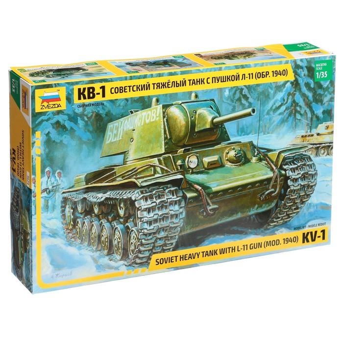 Сборная модель «Советский тяжёлый танк КВ-1 обр. 1940 г. с пушкой Л-11»
