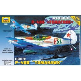 Сборная модель «Истребитель П-40Б Томагавк»