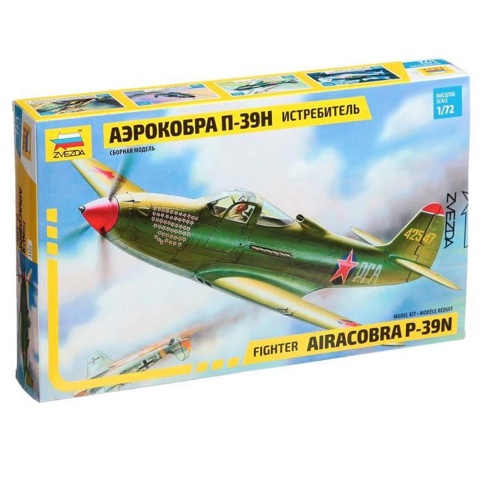 """Сборная модель """"П-39Н Аэрокобра"""""""