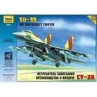 """Сборная модель """"Истребитель завоевания превосходства в воздухе Су-35"""""""
