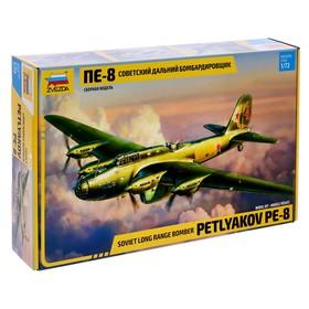 Сборная модель «Советский дальний бомбардировщик ПЕ-8»