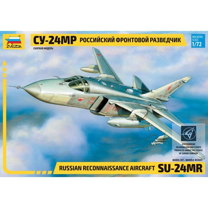 """Сборная модель """"Самолет Су-24МР"""""""
