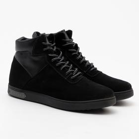 Ботинки мужские, цвет чёрный, размер 43