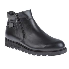 Ботинки мужские арт. 8648-01-02Ш (черный) (р. 43) Ош