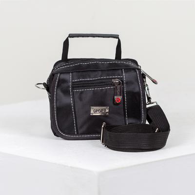 Bag belt, 2 Department zip, 2 exterior pockets, adjustable strap, color black