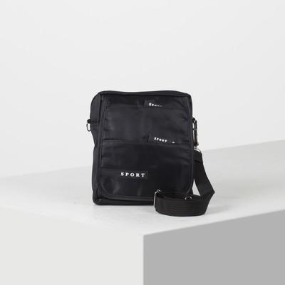 Pouch belt, division zipper, 3 exterior pockets, adjustable strap, color black