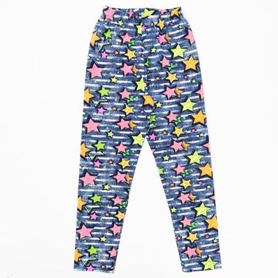 Брюки (лосины) для девочки, рост 116 см, цвет джинса, принт звёзды