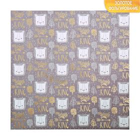 Бумага для скрапбукинга с фольгированием «Мой маленький король», 30.5 × 30.5 см, 250 г/м Ош