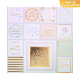 "Paper for scrapbooking with embossed ""Our day"", 30.5 × 30.5 cm, 250 g/m"