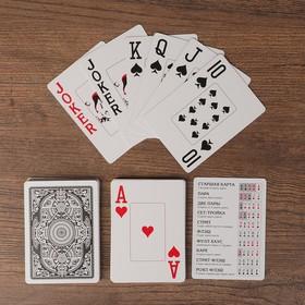 """Игральные карты """"Shark"""" для покера, 54 шт. в колоде, черная рубашка, jumbo index"""