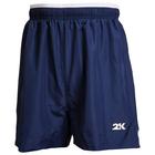 Футбольные шорты 2K Sport Foggia navy, XL