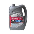 Охлаждающая жидкость EWM Cooltec 20, 10 л, от -20° до +40°
