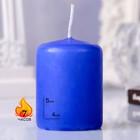 Свеча - цилиндр, 4х5см, голубая