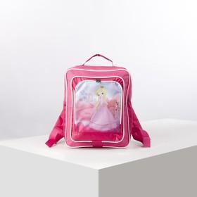 Рюкзак школьный, отдел на молнии, 2 наружных кармана, цвет розовый