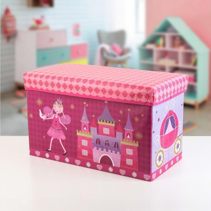 """Короб для хранения """"Принцесса"""", цвет розовый"""